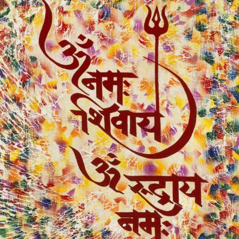 Om Namo Shivaya